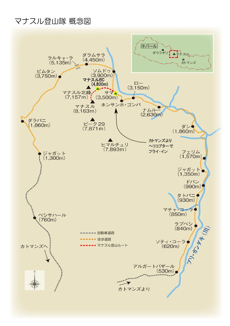 マナスル地図