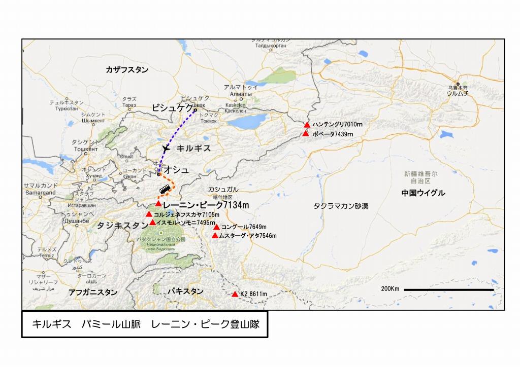 レーニン・ピーク登山隊2017地図